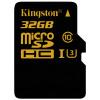 Кингстон  Kingston карта памяти карта памяти