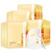 Прозрачная (LUCENBASE) медовая гиалуроновая кислота-маска 20 (увлажняющий питательный ремонт шелковой маски для масляной косметики женской косметики)