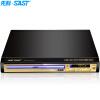 (SAST) PDVD-788A DVD-плеер (CD-проигрыватель VCD DVD-плеер USB-плеер для детей ребенок evd-плеер) (черный) проигрыватель sast aep 975 dvd evd usb rmvb