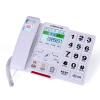 Connaught (CHINO-E) C219 для кабеля кнопки / большой / черный список стационарный телефон офис / домашний стационарный телефон / стационарный фиксированный телефон черный guangbo nc8105 домашний офисный стационарный телефон