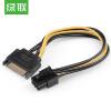 Зеленый (UGREEN) графический шнур питания sata кабель питания 15p до 6p обратный кабель питания 15-контактный 6PIN конверсионная линия 20 см 10635 переходник для питания 2molex 6pin