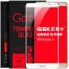ЕСК Huawei mate9 стали пленка стеклянной пленка покрытие полноэкранного Full HD телефон белого взрыв защитной пленки JM57-