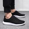№ 9 кабинета досуг вентиляция мужская обуви туфли мода поп - ст