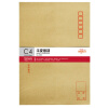HUILANG (huilang) 0691 Портфель А4 чистой древесной массы крафт-бумага 20 / мешок