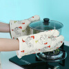 [Супермаркет] Джингдонг Бао Ni отличная кухня микроволновые печи перчатки защитные перчатки изолированные перчатки анти-горячей печи установлен пакет с рисунком DQST03