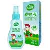 Лэм Бао Джиан Джу детей без запах отталкивающий жидкость 50мл спрей от комаров комаров на открытом воздухе водоотталкивающей жидкость scojuice rockshox 50мл 0мг