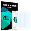 [Трехкомпонентный 3D-анти-Blu-ray] YOMO iphone7plus специальная стальная пленка Apple 7plus для мобильного телефона 3D-сине-синий полный охват взрывозащищенный мобильный телефон фильм белый