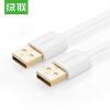UGREEN USB дата кабель male to male соединительная линия unitek y c444 usb 2 0 male to micro usb male data sync