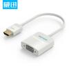 (VENTION) HDMI к VGA конвертер соединительная линия проектора с AUX vention vga переключатель один на два экспандер