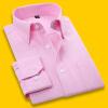 Paul Proton (paul promend) мужская безрукавка Оксфорд с длинными рукавами рубашка бизнес случайная рубашка бледно-розовый NJF03 44