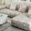 [Супермаркет] Jingdong стороны если (FANROL) Главная ткань диван подушка подушка охватывает весь субконтинентальный чехол крышка полотенце 70 * 180см Грей Тиманн прихожая диван ру ассоль грей
