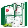 (ЛИДЕРЫ), ведущие американскую белую алоэ успокаивающую мультиэффективную маску 25 мл * 10 / коробка (увлажняющий увлажняющий уход за кожей для мужчин и женщин по уходу за кожей)