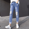 Nanjiren женские джинсы с дырками широкие штаны