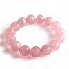все цены на КВАРЦ Fuya довольно крупные частицы плещутся Pink Lady браслет женские модели прилагается сертификат онлайн
