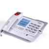 Китайско-австрийский (CHINO-E) G025 с картой 4G / SD-картой может быть расширен / цифровая запись телефонная база офисная станция / домашний стационарный телефон / стационарный телефон стационарный жемчужно-белый меркстим штопор стационарный