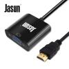 (JASUN) HDMI к VGA конвертер с AUX кабель для монитора кабель hdmi uv hdmi vga hdmi vga