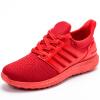 Тис Long (JIESILONG) пару моделей спортивной обуви кроссовки дышащей обуви тенденции моды Муха сплетенные мужские 8529 черные 44 ярдов tic euv400 wps