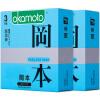 Презервативы Okamoto Skinless Skin с супер увлажнением презервативы ребристые okamoto harmony 12