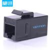 (VENTION) CAT5E соединитель сетевого кабели vention домашняя телефонная линия с коннектором для сетевого кабеля