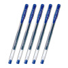 Mitsubishi (уни) эм-100 Gel синий экономической практичности 0.5mm (5 палочек) mitsubishi 100