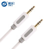 (D & S) DSL AUX аудио кабель 3.5mm соединительная линия стереозвука dvs dsl 710a cd rom dsl710a dsl 710a cd driver new original f w lt7 9