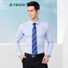 FIRS Мужская рубашка европейского типа с длинным рукавом цены онлайн