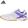 Adidas Adidas мужские спортивная обувь противоскользящая Обувь для бадминтона B26432 43 млн обувь децкую b g