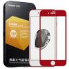 Миллиард цветов (ESR) iPhone7 Plus закаленной стали мембраны Apple, 7plus пленка полноэкранное 3D HD мобильный телефон фильм полный охват китайского красного esr xiaomi 6 закаленной пленки полноэкранного синего света xiaomi 6 мобильный телефон фильм черный