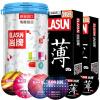 Elasun Импортные презервативы 24 + 3*2 шт. elasun импортные тонкие презервативы 20 3 шт