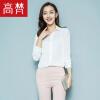 GOLDFARM женская рубашка официальная одежда шифона южнокорейский стиль