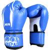 JINGPAI боксерские перчатки для ушу, боя, саньда форма для ушу пенза