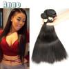 Бразильские прямые сплетенные пучки волос бразильские волосы девственницы прямые 3 связывает 8A бразильские прямые волосы девствен