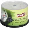 Мин компании Daikin диск (Мнда) CD-R 52 50 Скорость Цзяннань ствола CD-RW, пустой диск cd диск running wild best of adrian 1 cd