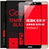 ESK Huawei mate9 закаленное стекло мембраны пленка полноэкранное полное покрытие высокой четкости фильм взрывозащищенного мобильный телефон JM57- черный