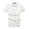 Virtue Мужская рубашка с коротким рукавом, мерсеризованный хлопок virtue мужская рубашка с коротким рукавом натуральный хлопок