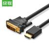 Зеленый (UGREEN) Кабель HDMI-DVI Переходник DVI-HDMI HD двухсторонний коммутатор ноутбук PS4 Кабель для ТВ-монитора 12 метров черный 10165