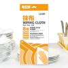 Японский бренд Asahi пакет свежий слой 3 означает 5 Scourer дворники 30см * 30см * 3 Упаковка Бытовая Кухня сильный впитывающий нетканый материал