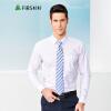 FIRS мужская рубашка бизнес-стиль