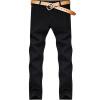 Maier Rand (Марланд) Деловые люди культивирующих хлопок стрейч брюки прямые джинсы брюки длинные брюки черные 32 G09 головка ingersoll rand s64m26l ps1