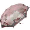 [Супермаркет] рай Jingdong парашюты в Деве тройной ультра-фиолетовом зонтик 33027E deve для лица 6 в 1 фаберлик