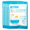 Сорок тысяч километров одноразовые мешки ванна наборы для ванны туризм путешествия сумки сумки ванна ванна баррель мешки 10 установлен SW1023