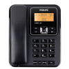 Philips (PHILIPS) CORD148 АОН телефона / стационарный дом / офис стационарного Белый philips philips shq1305