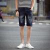 lucassa шорты мужские брюки для брюк в пояснице джинсовые шорты мужской K130 темно-синий 30 шорты джинсовые lonsdale lonsdale lo789emcdg82