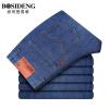 Мужчины Bosideng (BOSIDENGMAN) мужская тонкая секция случайных джинсов весной и летом тонкая секция Slim cowboy брюки 3271B64011 светло-голубой 40 (три фута три)