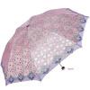 Jingdong [супермаркет] рай зонтик сверхлегких капли росы Blossom сложенный зонты 33045E светло-голубой зонты