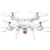 SYMA Сыма Дрон летательный аппарат X8SW большие четыре оси высокой четкости антенны управление самолетом дистанционного можно установить высокие цена