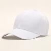 (IKEWA) BQM029bai Бейсбольные шапки Мужские женские вышивки Повседневные спортивные состязания Sunbathing Sunbathing Hooded Hats Весна Лето Корейский Tide Hats Hip Hats White