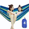 BeiJiLang двойной гамак синий 200 * 150 см синий