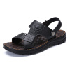 Верблюд бренд мужской сандалии досуг свежие кожаные сандалии подвергаются носки сандалии сандалии W722287072 черный 42/260 ярдов сандалии ciao сандалии