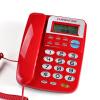 Connaught C168 бытовой стационарный телефон / стационарный телефон офиса / батареек белый телефон